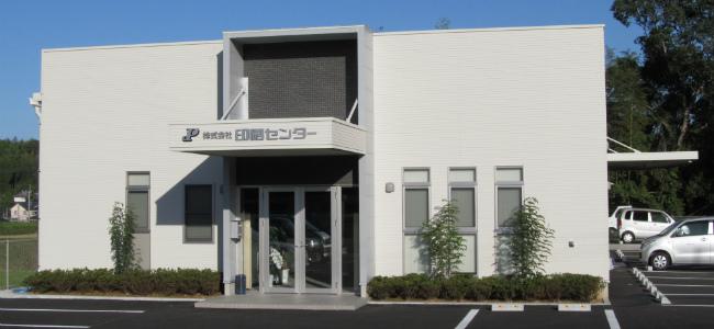 (株)印刷センター