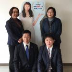 アクサ生命保険(株) 熊本営業所 天草分室