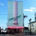 (有)喜久屋製菓