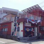 紫谷染物店