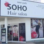 SOHO newyork 天草店