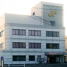 本渡商工会議所建物
